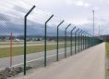Kwikfynd Security fencing arrawarra